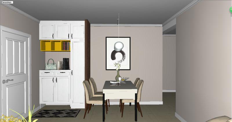 98平 二室一廳一廚一衛