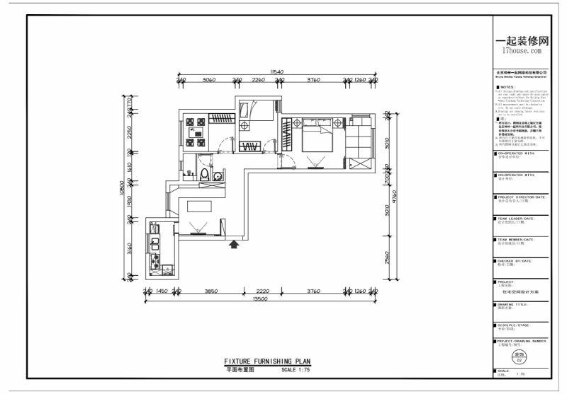 80平 二室一厅一厨一卫