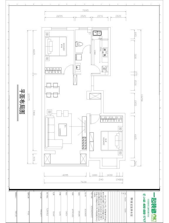 106平 二室一厅一厨一卫