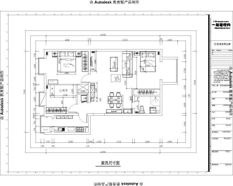 100平 三室一厅一厨一卫