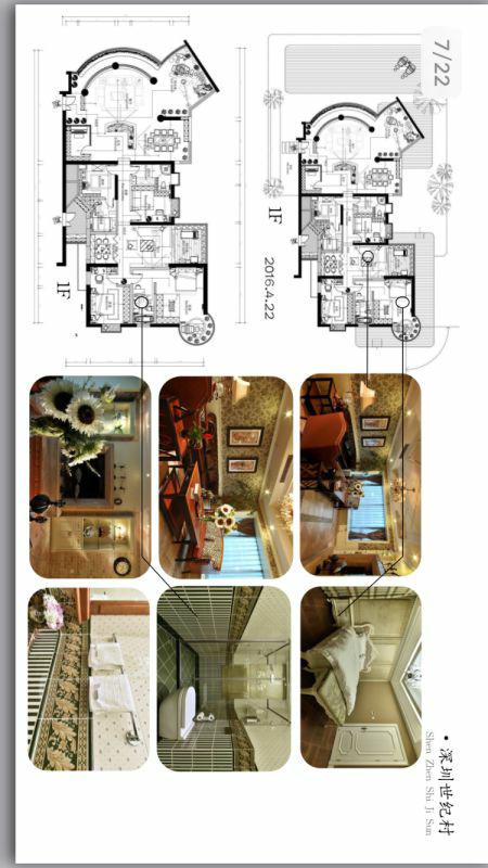 120平 二室一厅一厨一卫