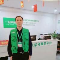 寮�姝gǔ