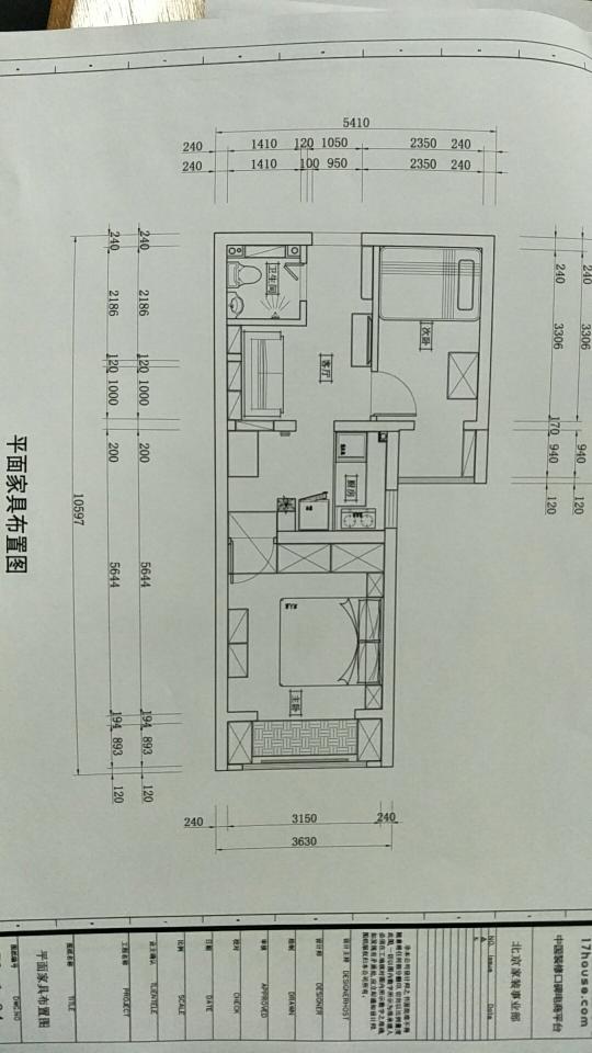 二室一厅一厨一卫