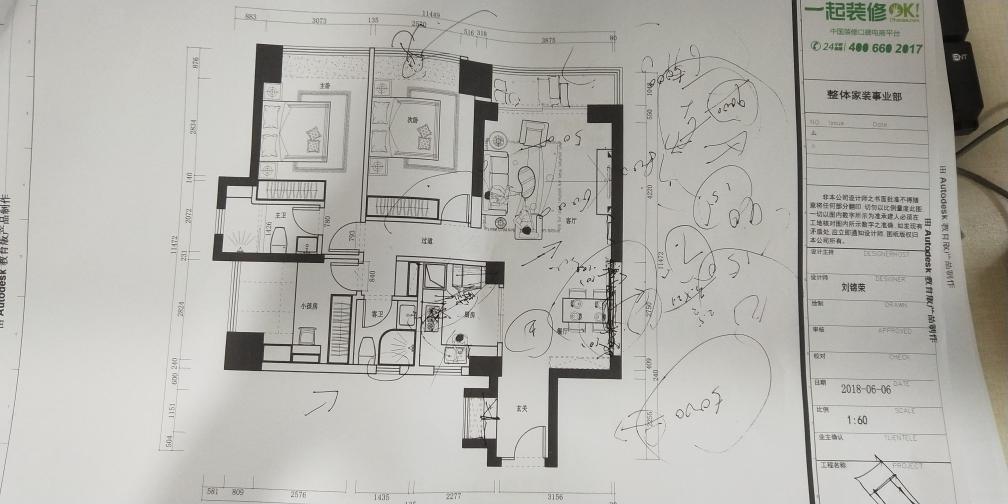 126.00㎡ 三室二厅一厨二卫 现代简约