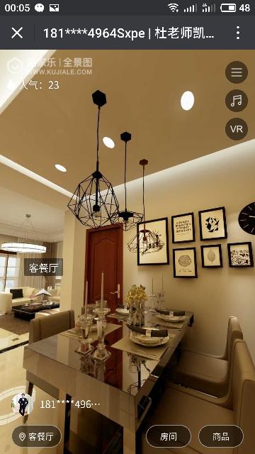 90.00㎡ 二室二厅一厨一卫 现代简约