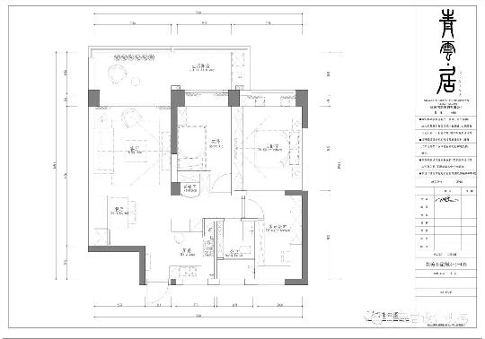 58.00㎡ 二室一厅一厨一卫 现代简约